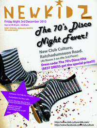 The 70's Disco Night Fever at Club Culture