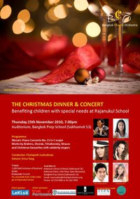 BCO Charity Christmas Dinner and Concert for Children