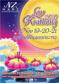 Loy Krathong 2010 at Narz