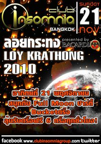 Loy Krathong and Full Moon Party at Insomnia club