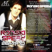 RONSKI SPEED at NARZ