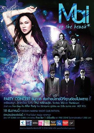 Mai on the beach concert in Pattaya