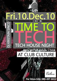 Time to Tech at Club Culture