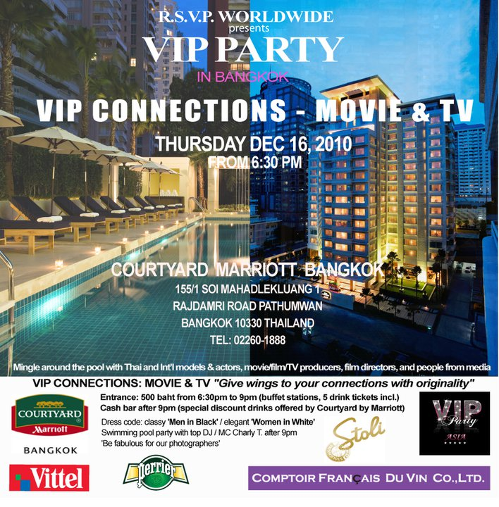 VIP MOVIE & TV at Marriott hotel