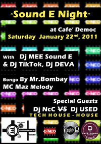 """ELEKTROTECH"" Wednesday Sessions @ DEMOC"