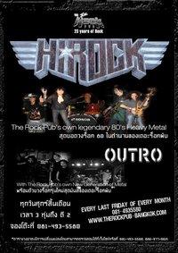Hi-Rock