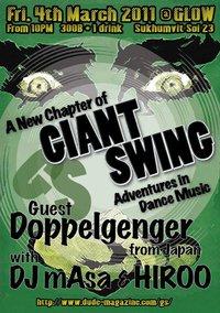 Bkk Giant Swing