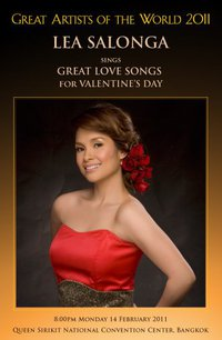 Lea Salong Concert