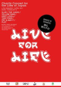 Bkk concert for Japan