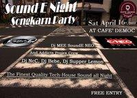 SOUND E NIGHT PARTY