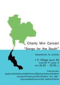 Charity Mini Concert BKK
