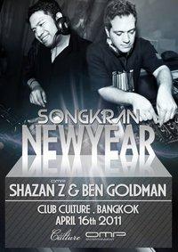Songkran Beats Bkk