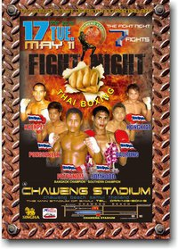 Samui 7 Boxing