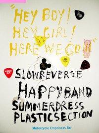 Bkk Happy Band