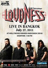 Bkk Loundness