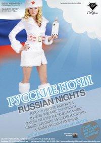 Bkk Russian