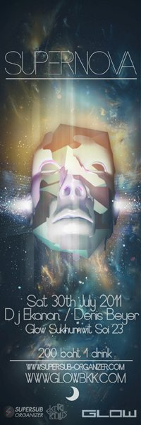 Bkk Supernova