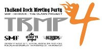 Bkk Meeting