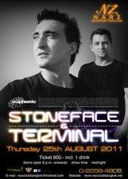 Bkk Stoneface