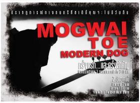 Bkk Mogwai