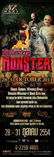 Bkk Monster