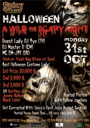 Bkk Spooky