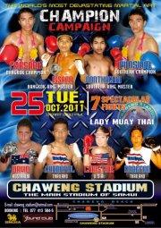Samui Boxing