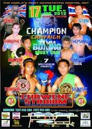 Samui Campaign